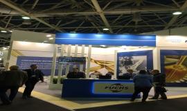 18-я Международная специализированная выставка «Оборудование, приборы и инструменты для металлообрабатывающей промышленности» - «Металлообработка-2017»